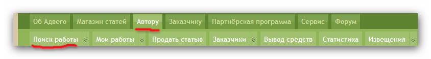 Регистрация онлайн кошелька