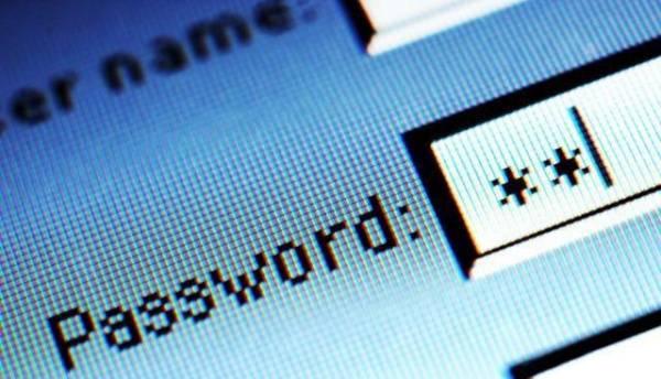 Как придумать сложный пароль?