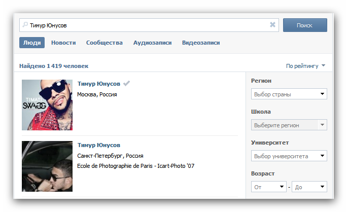 Как создать галочку вконтакте - Mafiosoclub.ru