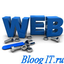 как создать свой сайт видеоуроки смотреть онлайн