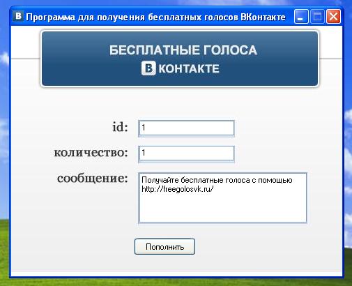 Кряк ключ Справочник лекарственных средств 2 6 key rus crack
