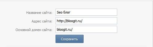 """Установка """"Мне нравится"""" на сайт или блог"""