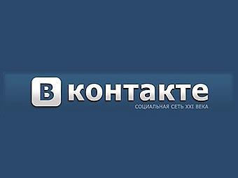 Регистрация Вконтакте. Проще простого!!!