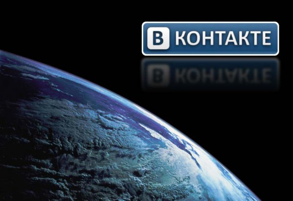 Получение прибыли с группы Вконтакте. Где заработать?