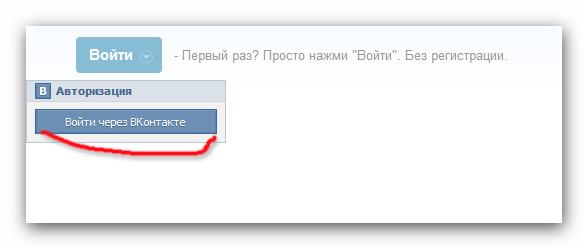 Раскрутка группы Вконтакте. Быстро и просто!