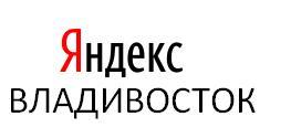 Yandex_Vladivistok