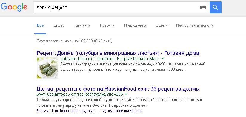 Google тестирует поисковую выдачу рецептов