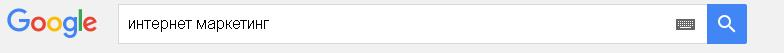 увеличение количество символов в выдаче гугл
