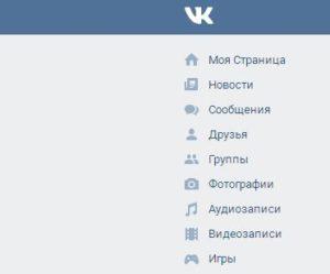 миниатюра вконтакте