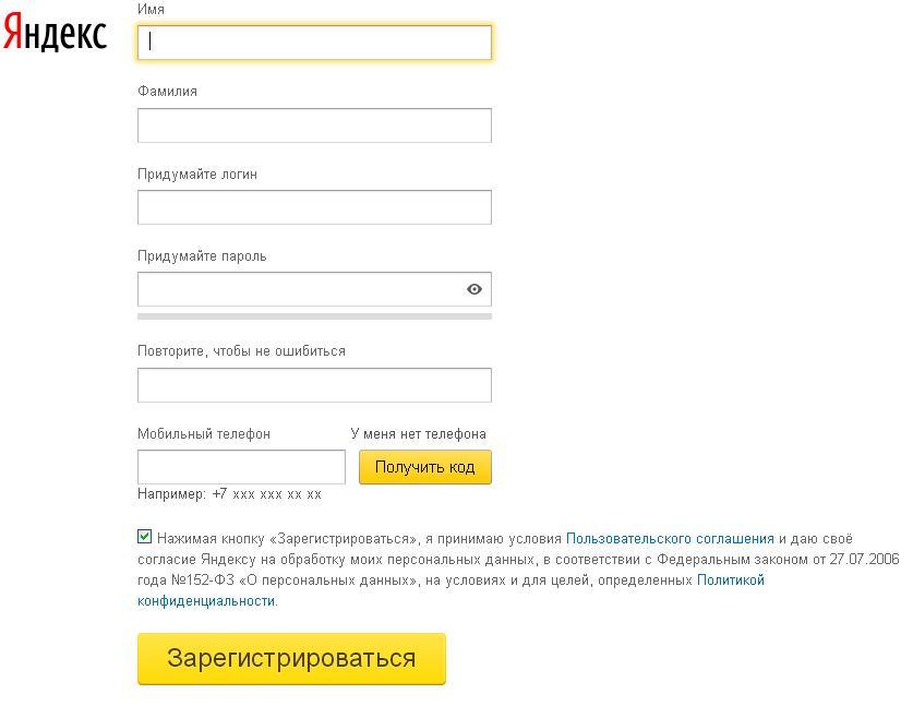 Котлеты куриные рубленные, рецепты с фото на RussianFood