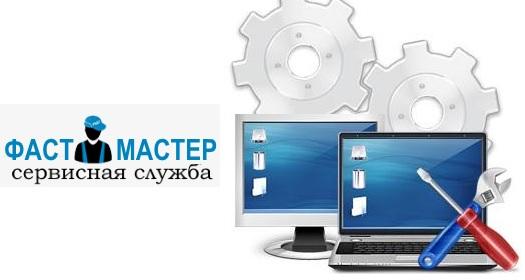 нижегородский сервис компьютеров