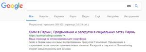 сообщение о необходимости оптимизации в Google