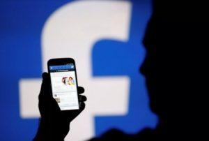 как в фейсбук найти человека по городу