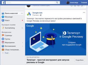 запрос поиска человека в фейсбук