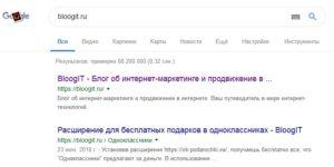 Страницы сайта в индексе Google